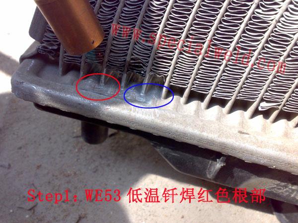 铝水箱的焊接